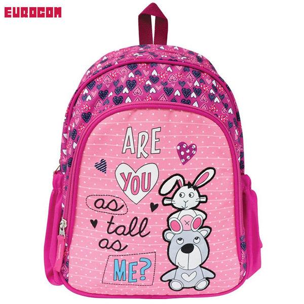 Eurocom - Раница за детска градина Street Kids Tall As Me 208911