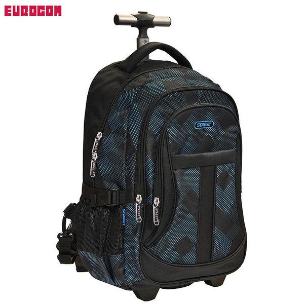 Eurocom - Ученическа раница тролей Street Active Boost 53769