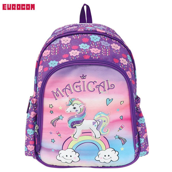 Eurocom - Раница за детска градина Street Kids Magical 207809