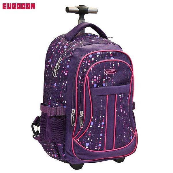 Eurocom - Ученическа раница тролей Street Active Bubble 53781