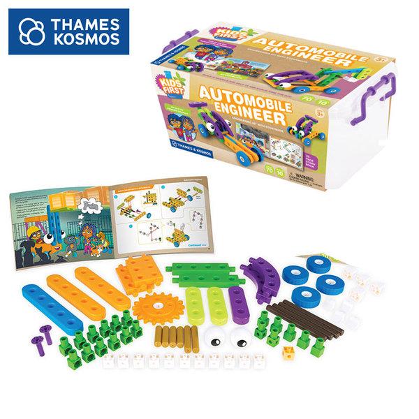 Thames&Kosmos - Автомобилостроене 567006