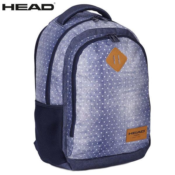 Head - Ученическа ергономична раница HD-07 Denim Dots 502017025