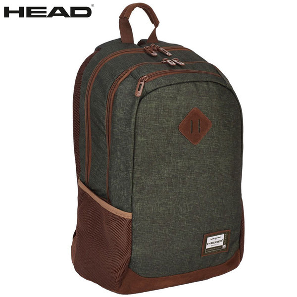 Head - Ученическа ергономична раница HD-11 Safari 502017027