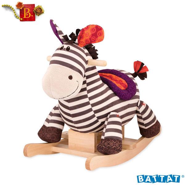 B.Toys - Люлееща се зебра Zeeby™ BX1642Z