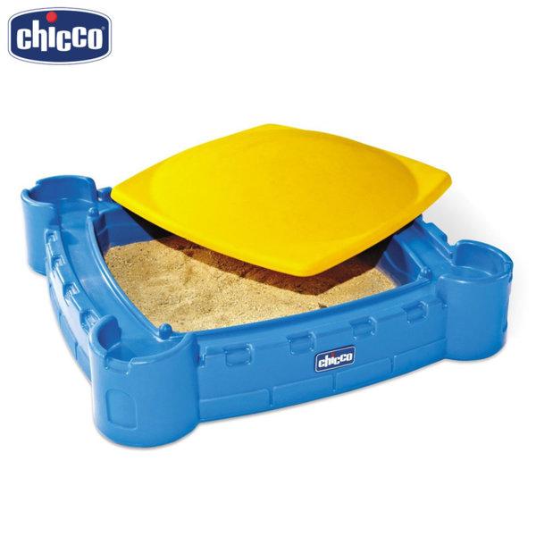 Chicco - Пясъчник с капак син 30600