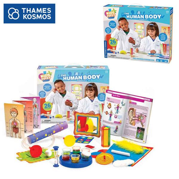 Thames&Kosmos - Опознай човешкото тяло 567001