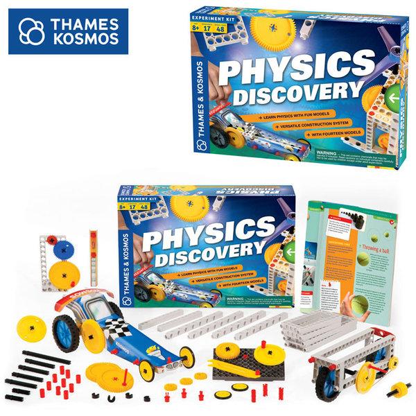Thames&Kosmos - Забавен комплект Физика 665067