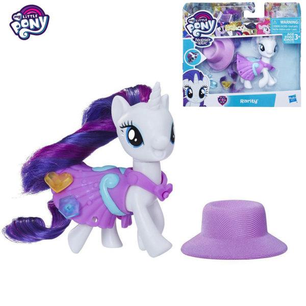 My Little Pony - Моето малко пони Училище за приятелство Rarity с магически аксесоар E1928