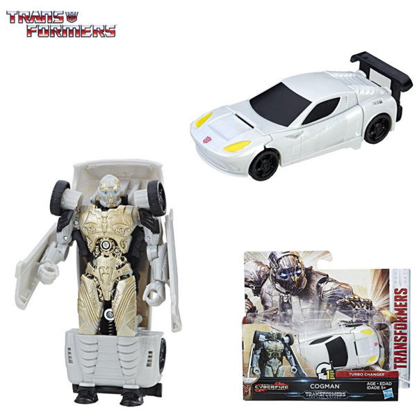 Transformers - Трансформърс Cyberfire 1-Step Cogman C0884