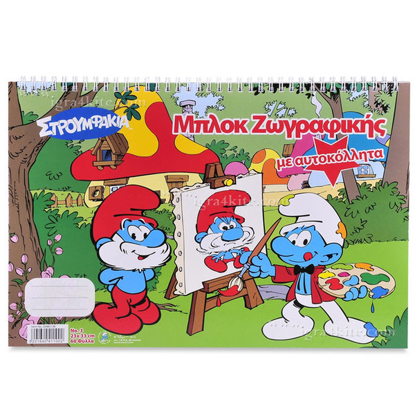 The Smurfs - Блок за рисуване със стикери Смърфовете 1049