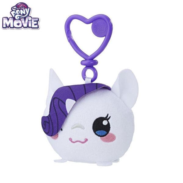 My Little Pony - Моето малко плюшено пони ключодържател Rarity E0030