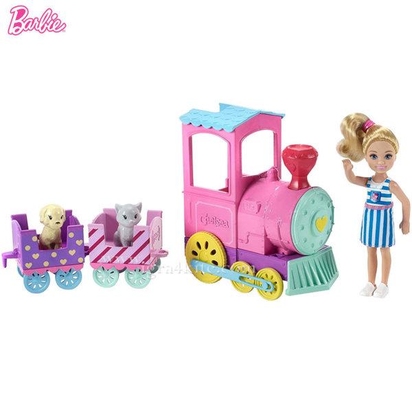 Barbie - Челси с приключенски влак FRL86