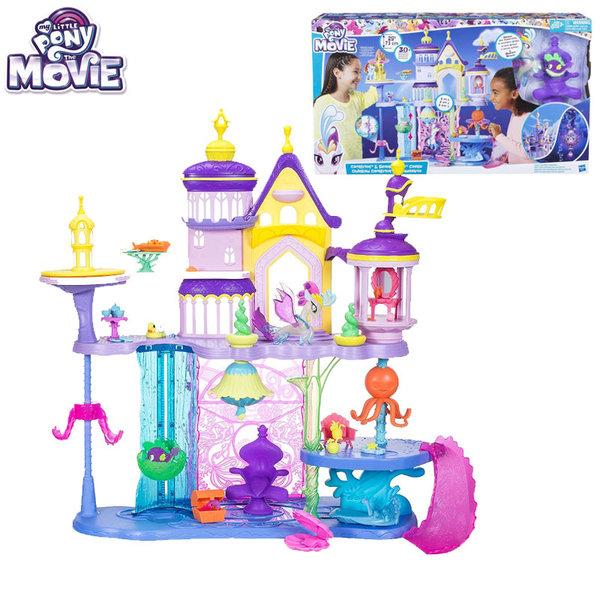 My Little Pony - Вълшебния замък на малките понита 2в1 Canterlot & Seaquestria C1057