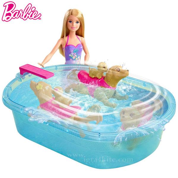 Barbie - Кукла Барби с басейн и кученца DMC32