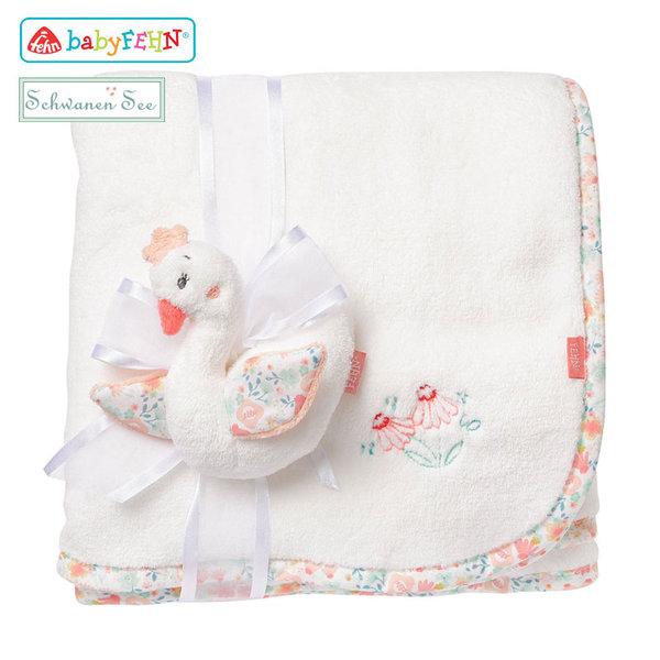 Baby Fehn Schwanen See - Бебешко одеяло с плюшена играчка Лебед 62182