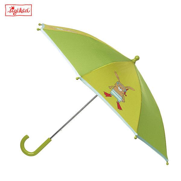 Sigikid Детски чадър Зайче 24942