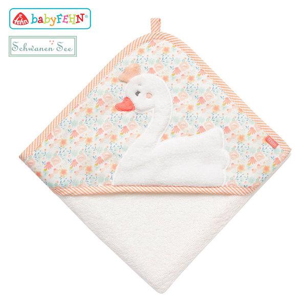 Baby Fehn Schwanen See - Бебешка хавлиена кърпа с качулка лебед 62199