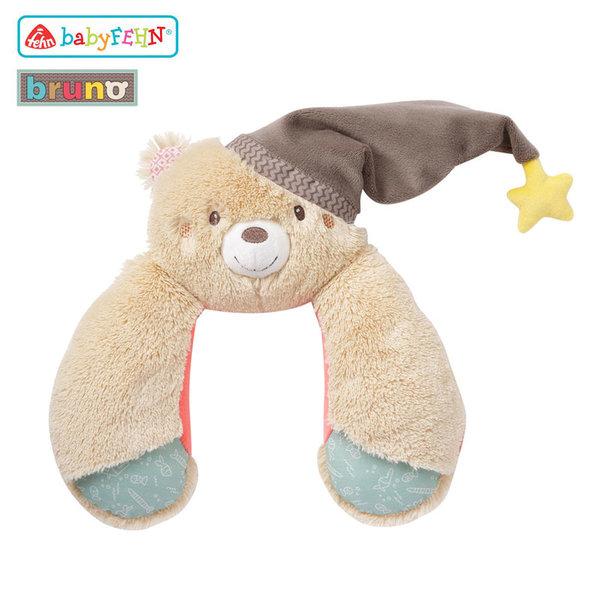 Baby Fehn Bruno - Бебешка възглавничка за врат Мече 60263