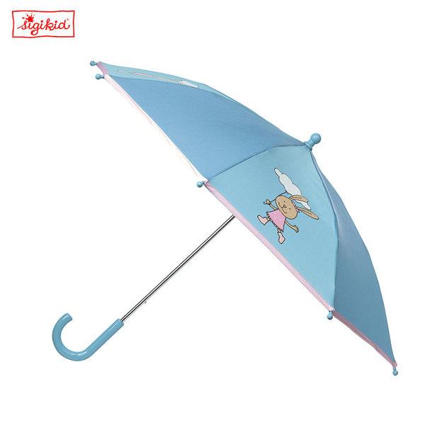 1Sigikid - Детски чадър Зайче 24945