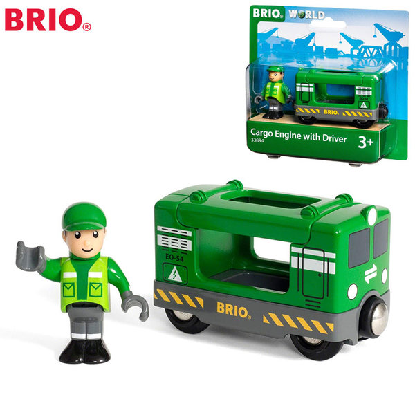 1Brio - Карго вагонче с машинист 33894