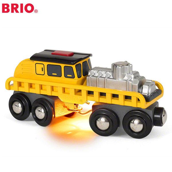 1Brio - Ремонтно превозно средство 33897