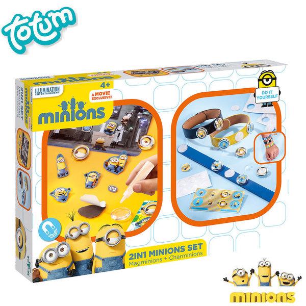 Totum Minions - Креативен комплект 2в1 Миньоните 711013