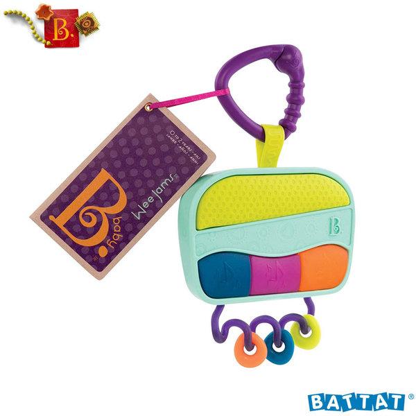 B.Toys - Бебешко радио с дрънкалка Wee Jams™ BX1485Z