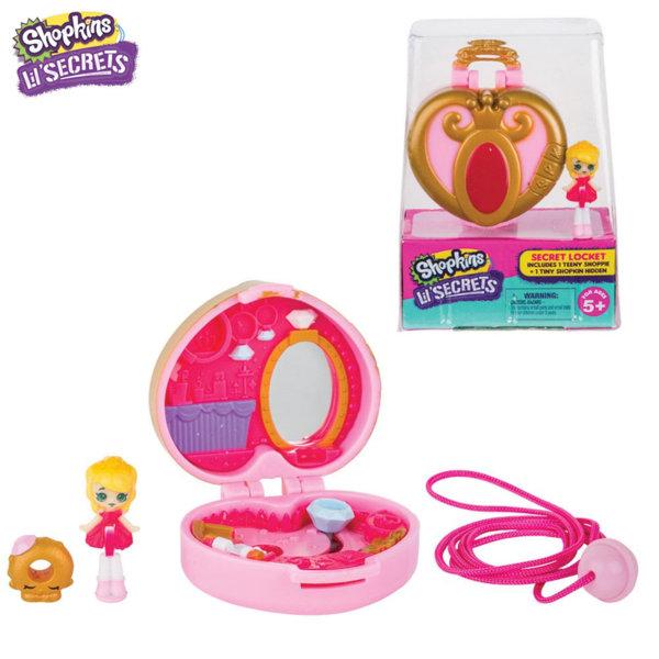 *Shopkins Lil Secrets - Медальон с тайно шкафче Бижутерия 56870