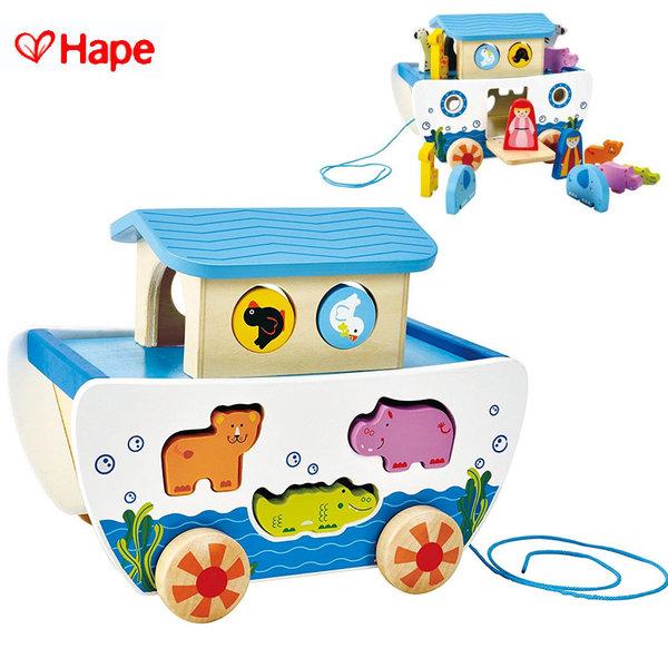 Hape - Детска дървена играчка за дърпане Кораба на Ной H8049