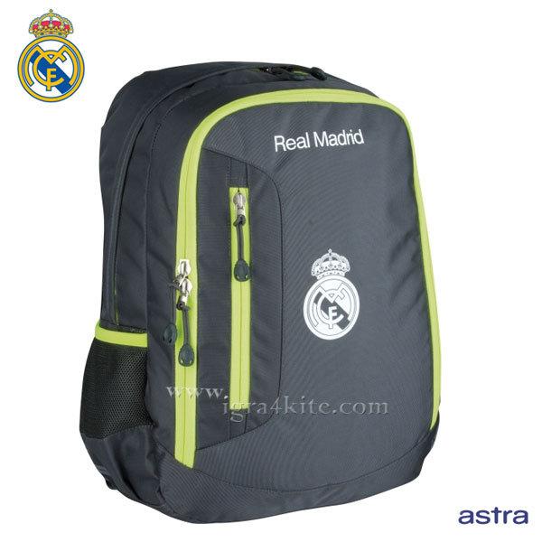 Real Madrid 2016 - Ученическа раница Реал Мадрид