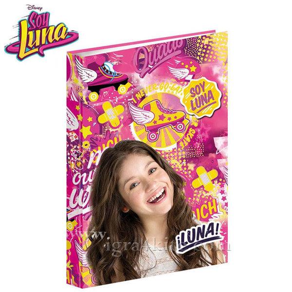 Soy Luna 2016 - Папка с ластик Soy Luna