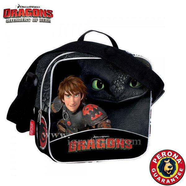 Dragons - Термо чанта за закуски Драконите 52963