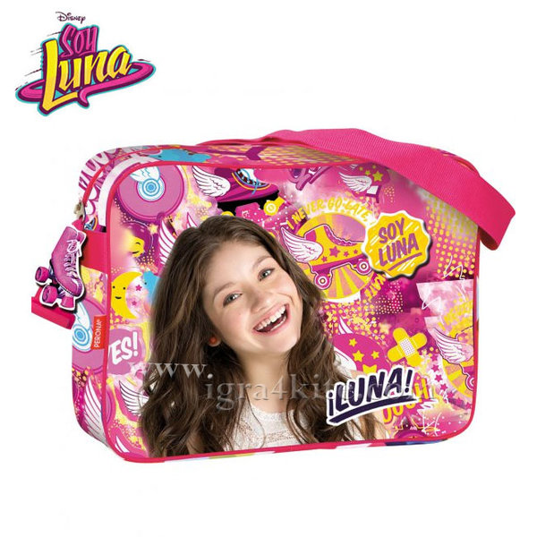 Soy Luna 2016 - Чанта с дръжка през рамо Soy Luna