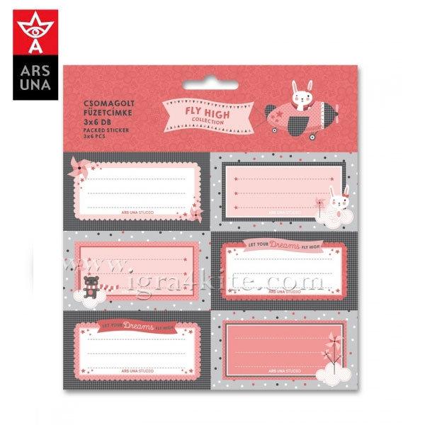 Ars Una - Fly High Ученически етикети Ars Una 93837545