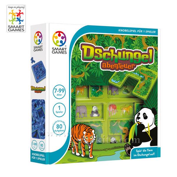 Smart Games - Игра Скрий и открий джунгла sg105 7+