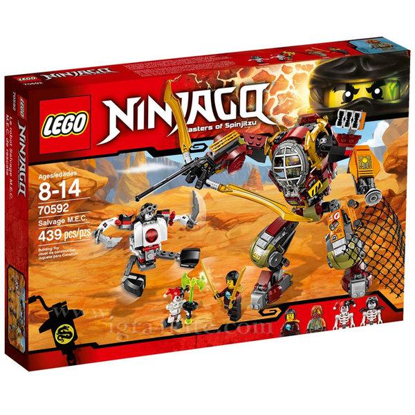Лего 70592 Нинджаго - Salvage M.E.C.