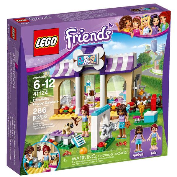 Lego 41124 Friends - Дневна занималня за кученца Хартлейк