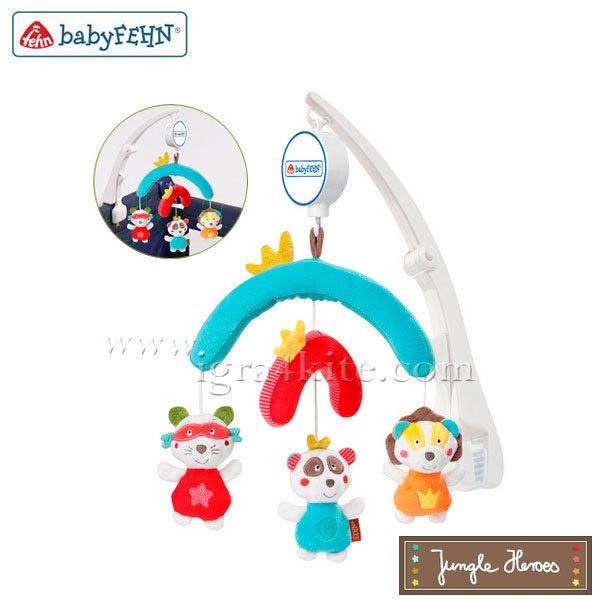 Baby Fehn Музикална мобилна въртележка за легло 067095