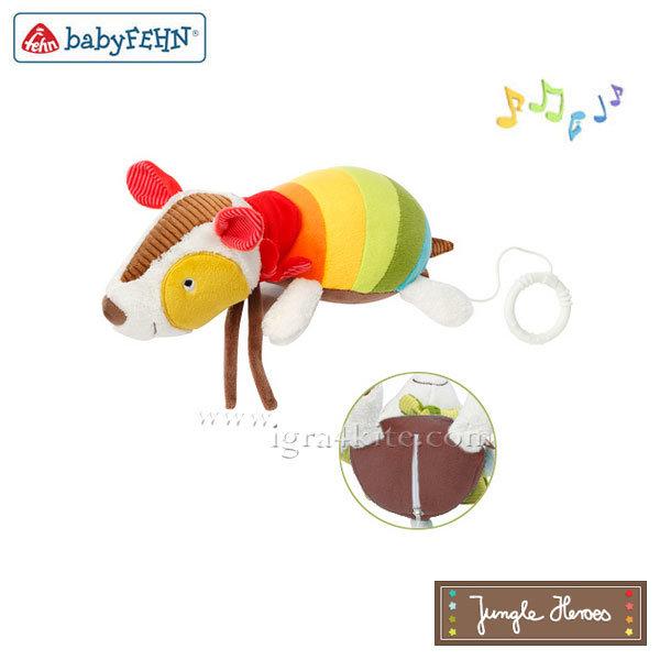 Baby Fehn - Музикален плюшен броненосец 067637