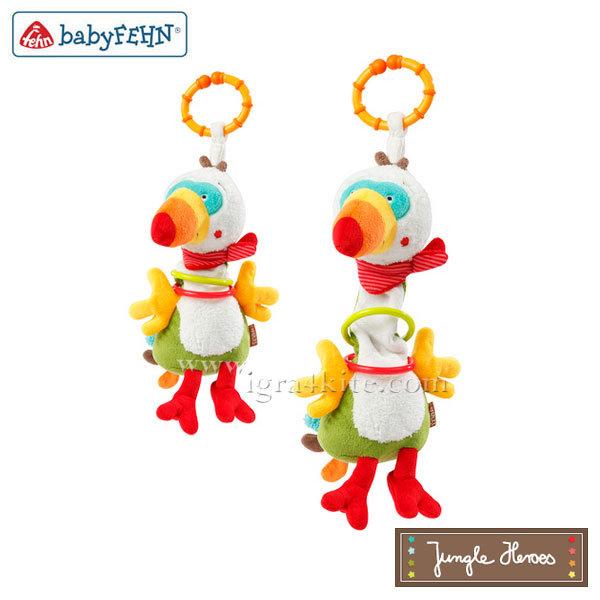 Baby Fehn Вибрираща играчка Тукан 067651