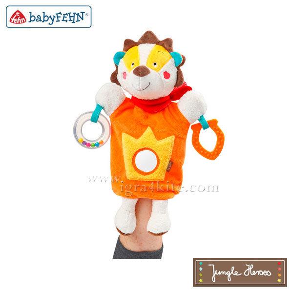 Baby Fehn - Бебешка ръкавица за куклен театър Лъв 067699