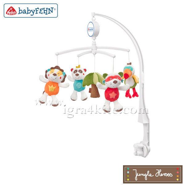Baby Fehn Музикална въртележка за легло 067132