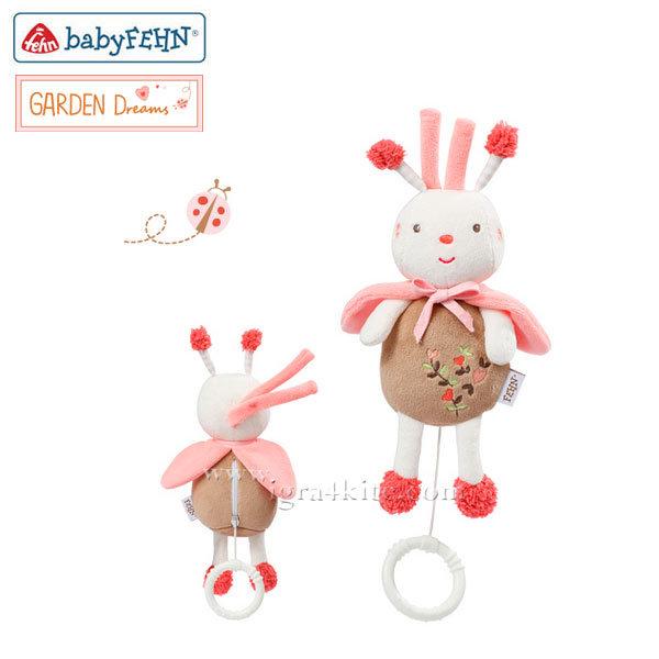 Baby Fehn - Музикална мини играчка Пчела 068016