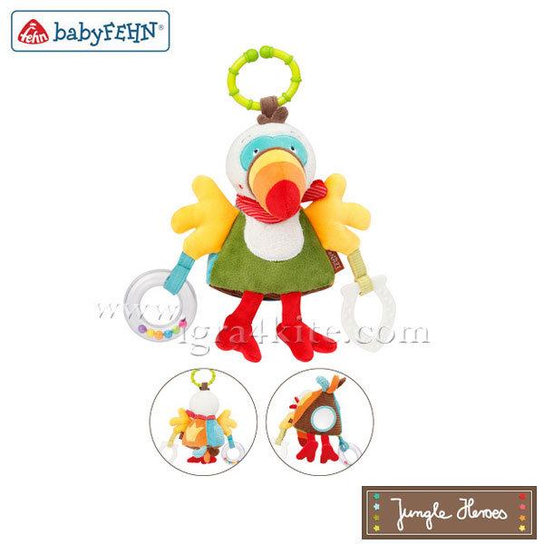Baby Fehn Бебешка активна пирамида Тукан 067170