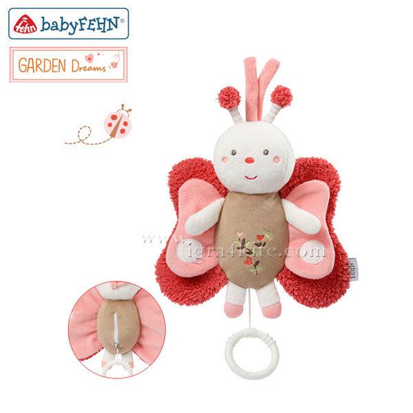 Baby Fehn - Музикална плюшена играчка Пепруда 068047