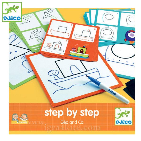 Djeco - Научи се да рисуваш стъпка по стъпка Geo and Co 08322