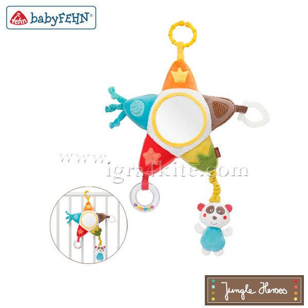 Baby Fehn Jungle Heroes Бебешка активна звезда 067217