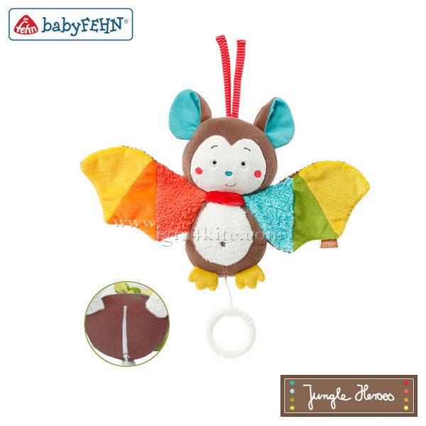 Baby Fehn - Музикален плюшен прилеп 067613