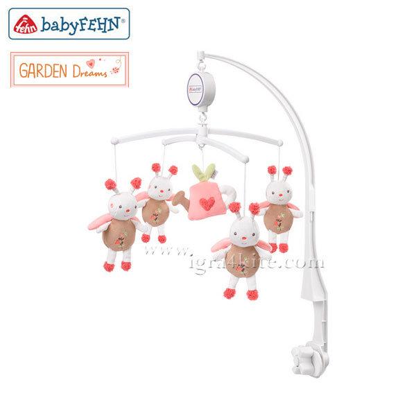 Baby Fehn Музикална въртележка за легло 068122