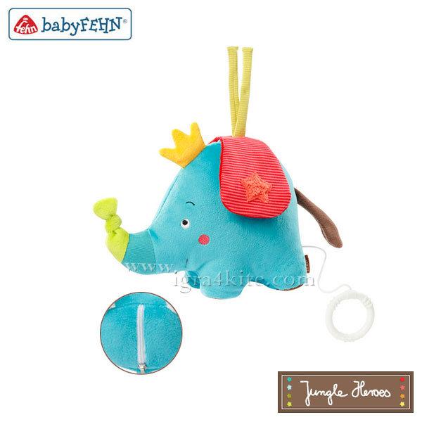 Baby Fehn - Музикален плюшен слон 067620